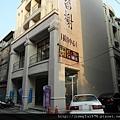 [竹東] 上瑞建設「上瑞香榭」2012-09-17 004