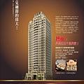 [活動]「富宇九如」10月14日(日)捐血活動預告 2012-10-14 003