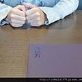 [竹北] 大硯建設「俬見方」2012-09-24 001