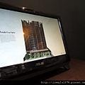 [竹北] 大硯建設「俬見方」2012-09-24 004
