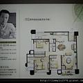 [竹北] 富宇建設「水舍秀樹」2012-10-05 007