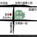 [竹北] 富宇建設「水舍秀樹」2012-10-17 011