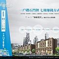 [竹北] 閎基開發「世界雲」2012-10-17 004