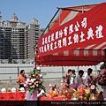 [竹北] 美地建設「市政廳」開工2012-10-24 001