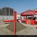[竹北] 美地建設「市政廳」開工2012-10-24 005