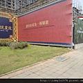 [竹北] 中悦機構‧中麓建設「中悦皇苑」公開儀式2012-10-27 011