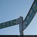 [竹北] 仁發建築開發「仁發匯:藏綠」2012-10-25 002