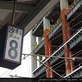 [汐止] 遠雄建設「遠雄汐止」(U-TOWN)2012-10-26 053