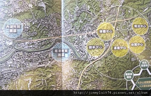 [汐止] 遠雄建設「遠雄汐止」(U-TOWN)2012-10-26 055