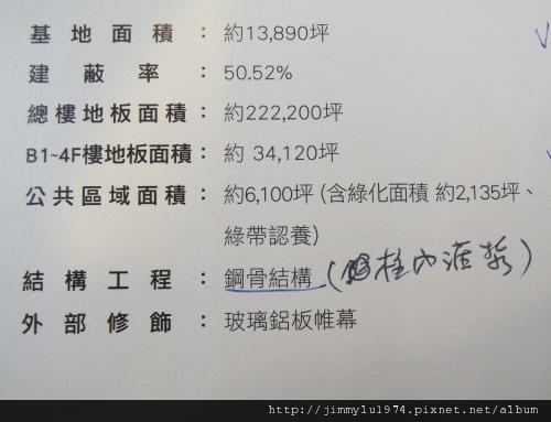 [汐止] 遠雄建設「遠雄汐止」(U-TOWN)2012-10-26 057