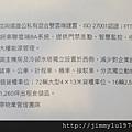 [汐止] 遠雄建設「遠雄汐止」(U-TOWN)2012-10-26 059