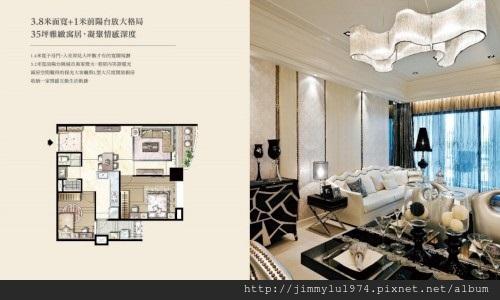 [中和] 遠雄建設「遠雄左岸:采梅園」2012-11-04 015