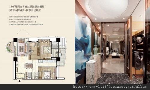 [中和] 遠雄建設「遠雄左岸:采梅園」2012-11-04 017