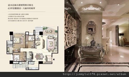 [中和] 遠雄建設「遠雄左岸:采梅園」2012-11-04 019