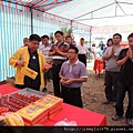 [竹東] 金旺宏實業「上品松觀」開工動土儀式2012-11-02 026