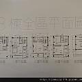 [頭份] 嘉銳建設「御品苑」2012-11-07 010