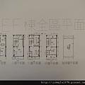 [頭份] 嘉銳建設「御品苑」2012-11-07 012