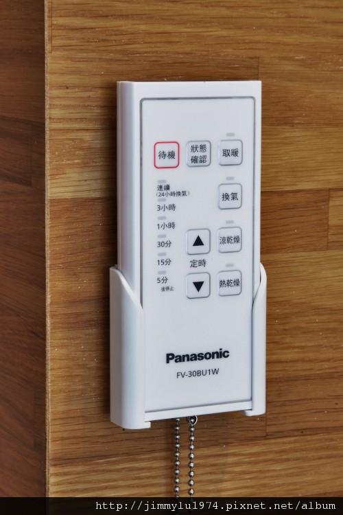 [竹北] 富宇建設「東方之星」建材設備 2012-11-09 015 無線暖風機遙控器