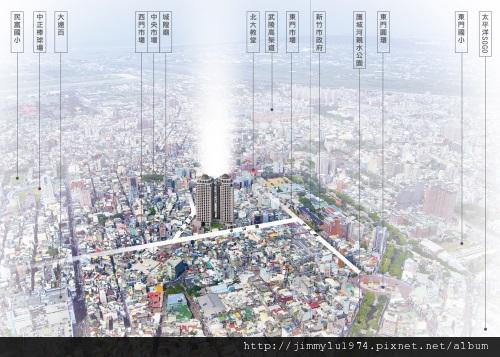 [新竹] 太睿建設「太睿國寶」簡銷2012-11-09 003