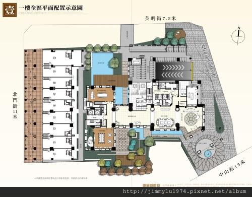 [新竹] 太睿建設「太睿國寶」簡銷2012-11-09 006