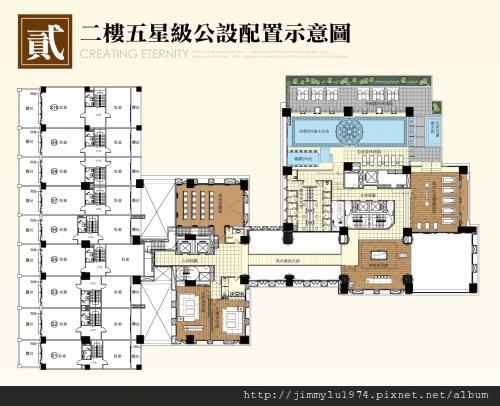 [新竹] 太睿建設「太睿國寶」簡銷2012-11-09 007