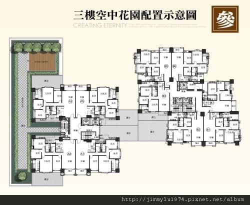[新竹] 太睿建設「太睿國寶」簡銷2012-11-09 008