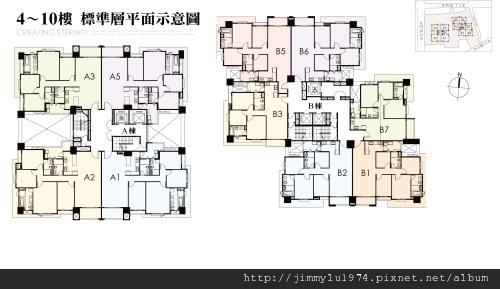 [新竹] 太睿建設「太睿國寶」簡銷2012-11-09 017