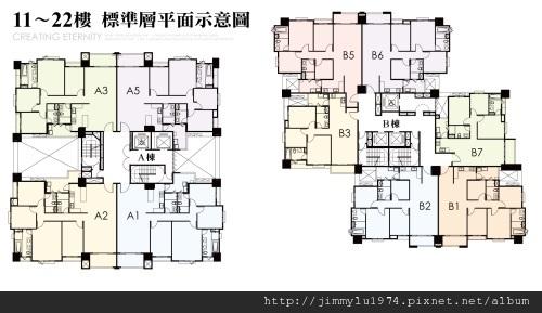 [新竹] 太睿建設「太睿國寶」簡銷2012-11-09 018