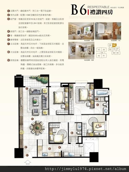 [新竹] 太睿建設「太睿國寶」簡銷2012-11-09 026