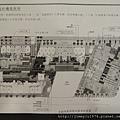 [竹北] 美麗華建設「仁愛」2012-11-13 003