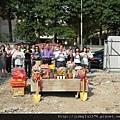 [竹北] 方漢建設「肯孟」開工儀式2012-11-09 011