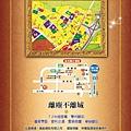 [頭份] 嘉銳建設「御品苑」2012-11-19 003
