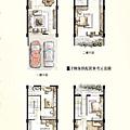 [頭份] 嘉銳建設「御品苑」2012-11-19 006