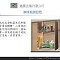[頭份] 嘉銳建設「御品苑」廚具說明2012-11-28 022