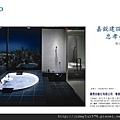 [頭份] 嘉銳建設「御品苑」衛浴說明2012-12-04 001