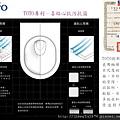 [頭份] 嘉銳建設「御品苑」衛浴說明2012-12-04 014