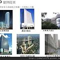 [頭份] 嘉銳建設「御品苑」衛浴說明2012-12-04 021