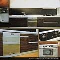 [竹北] 和立堡建設「墨寶」2012-11-26 005