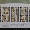 [竹北] 和立堡建設「墨寶」2012-11-26 004