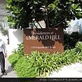 [新加坡] 119 Emerald Hill 2012-12-13 001