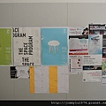 [新加坡] NTU-ADM 2012-12-14 022