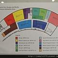 [新加坡] NTU-ADM 2012-12-14 023