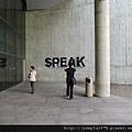 [新加坡] NTU-ADM 2012-12-14 028