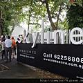 [新加坡] Skyline 2012-12-14 001