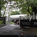 [新加坡] Skyline 2012-12-14 004