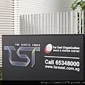 [新加坡] Skyline 2012-12-14 003