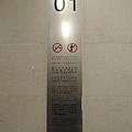 [新加坡] 達士嶺國宅 2012-12-15 002