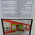 [新加坡] 綠馨苑國宅 2012-12-15 022