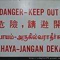 [新加坡] 綠馨苑國宅 2012-12-15 021