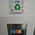 [新加坡] 綠馨苑國宅 2012-12-15 031